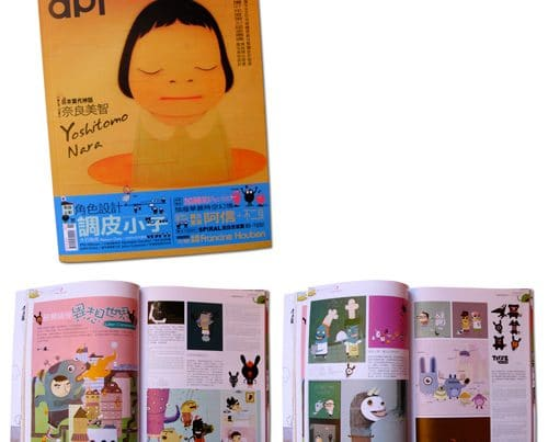 magazine d'illustrations